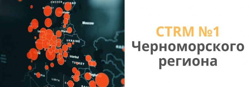 GrainTrack — лучший выбор для зернотрейдеров в Черноморском регионе